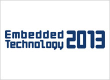 Embedded Technology 2013 出展