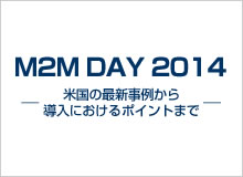 M2M DAY 2014